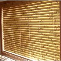 zhaljuzi gorizontalnye bambukovye4