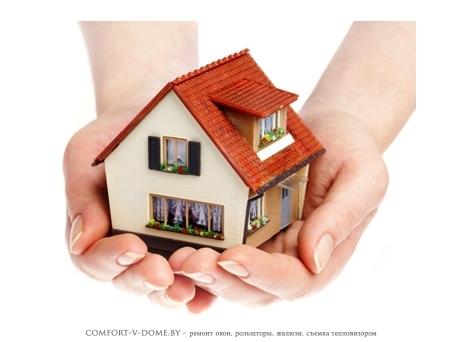 Для чего проводится тепловизионное обследование в квартире (доме)?
