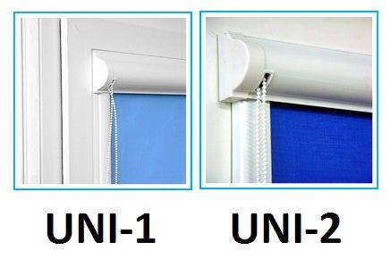 Рольшторы Uni-1 и Uni-2