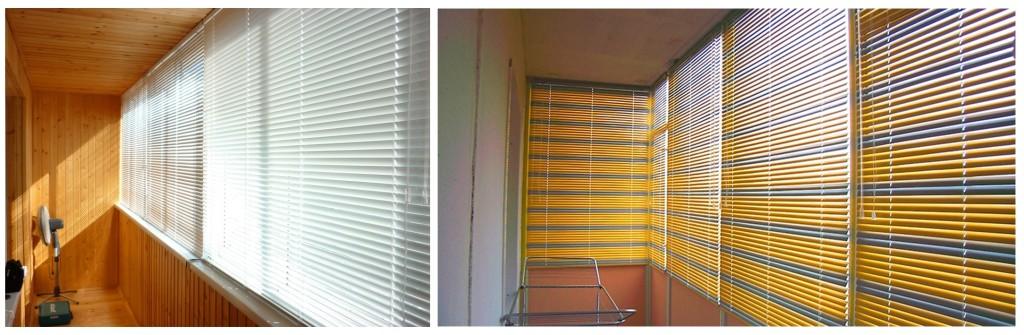 жалюзи горизонтальные на окна на балкон